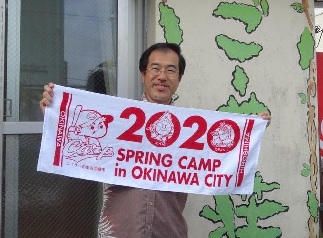 2020年版 広島カープ春季二次沖縄市キャンプ攻略法