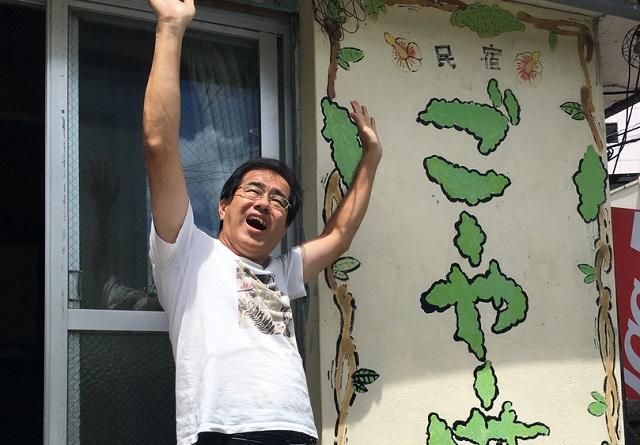 Gotoトラベルキャンペーンの宿泊事業者に本登録承認されました。