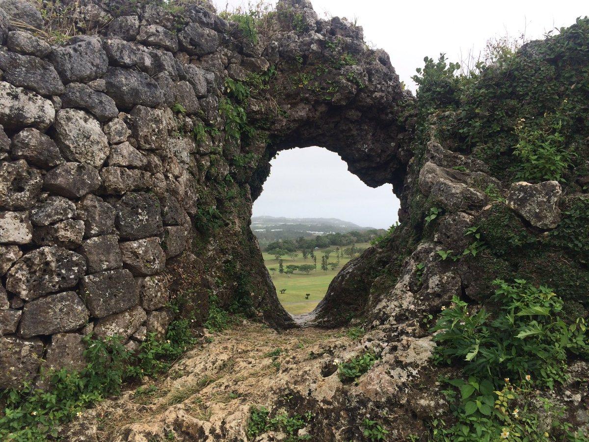 GW企画「沖縄をバーチャルで旅する クイズツアー」2日目