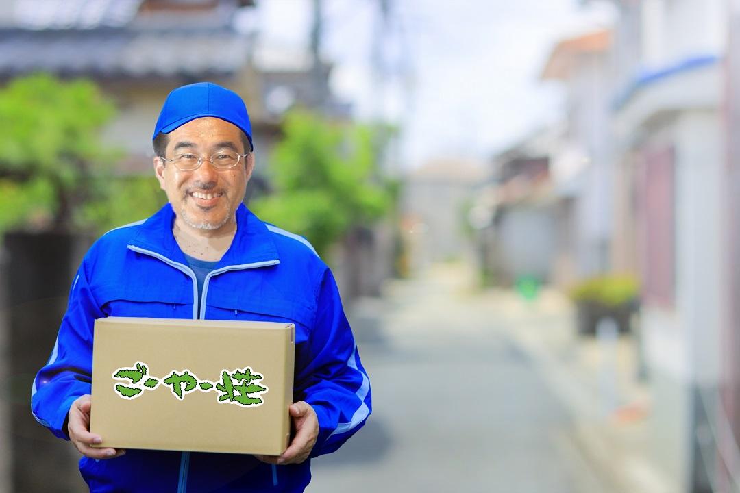 沖縄食材の通信販売 「目利きの秀さん」シリーズ 本格販売開始