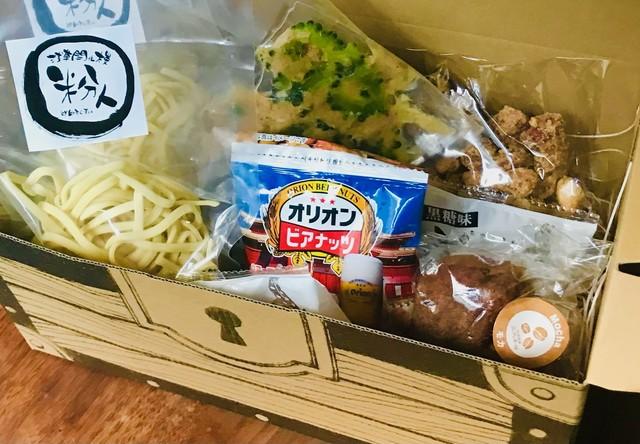 東京浅草の沖縄居酒屋ぬちぐすいさんで「目利きの秀さん 道の駅許田おみやげBox」のコラボミールキットを販売して頂きます。